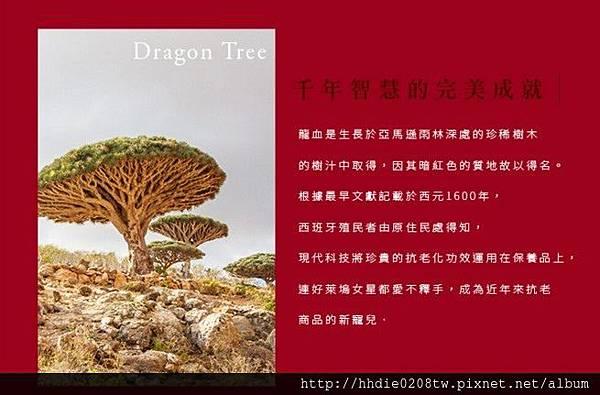 QQ圖片20160512145821