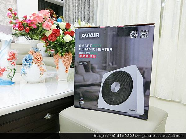 AVIAIR 微電腦數位ECO陶瓷電暖器(V12) (21)