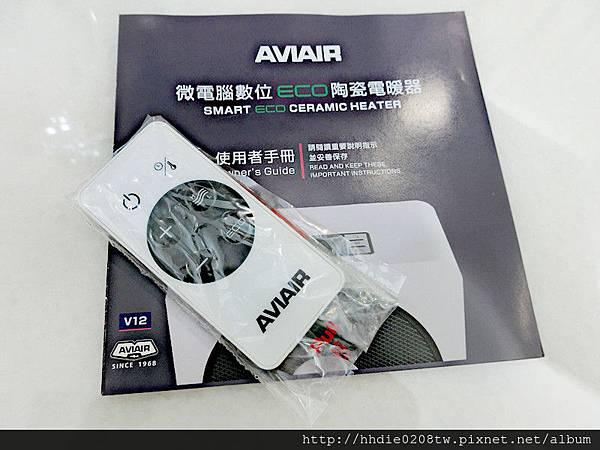 AVIAIR 微電腦數位ECO陶瓷電暖器(V12) (16)