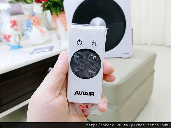 AVIAIR 微電腦數位ECO陶瓷電暖器(V12) (10)