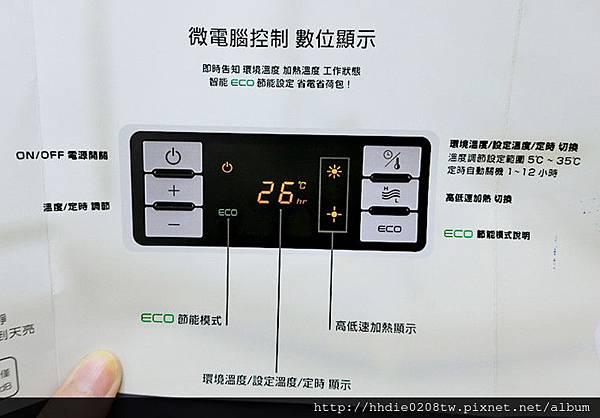 AVIAIR 微電腦數位ECO陶瓷電暖器(V12) (54)