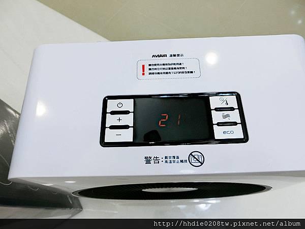 AVIAIR 微電腦數位ECO陶瓷電暖器(V12) (58)