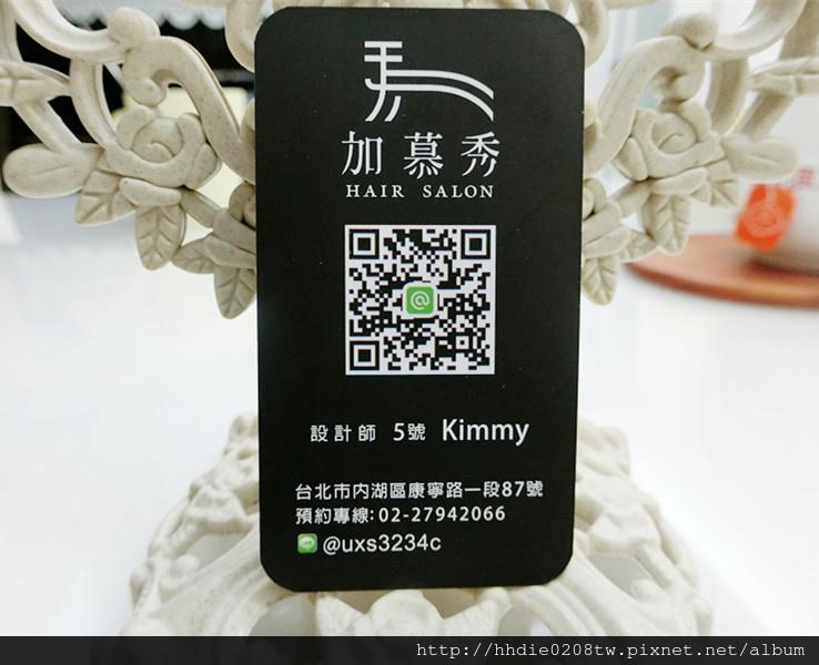 CIMG7997_副本