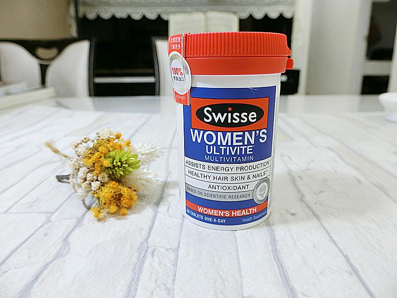 女性維他命