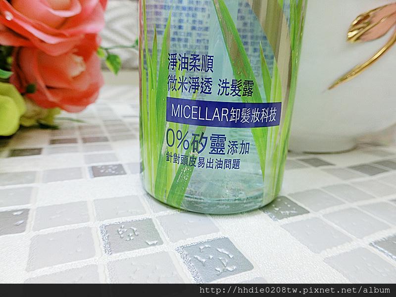 飛柔淨油柔順微米淨透洗潤系列 (26).jpg