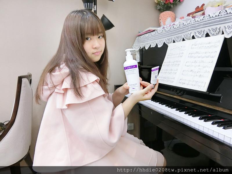 Cebelia絲寶麗 (6).jpg