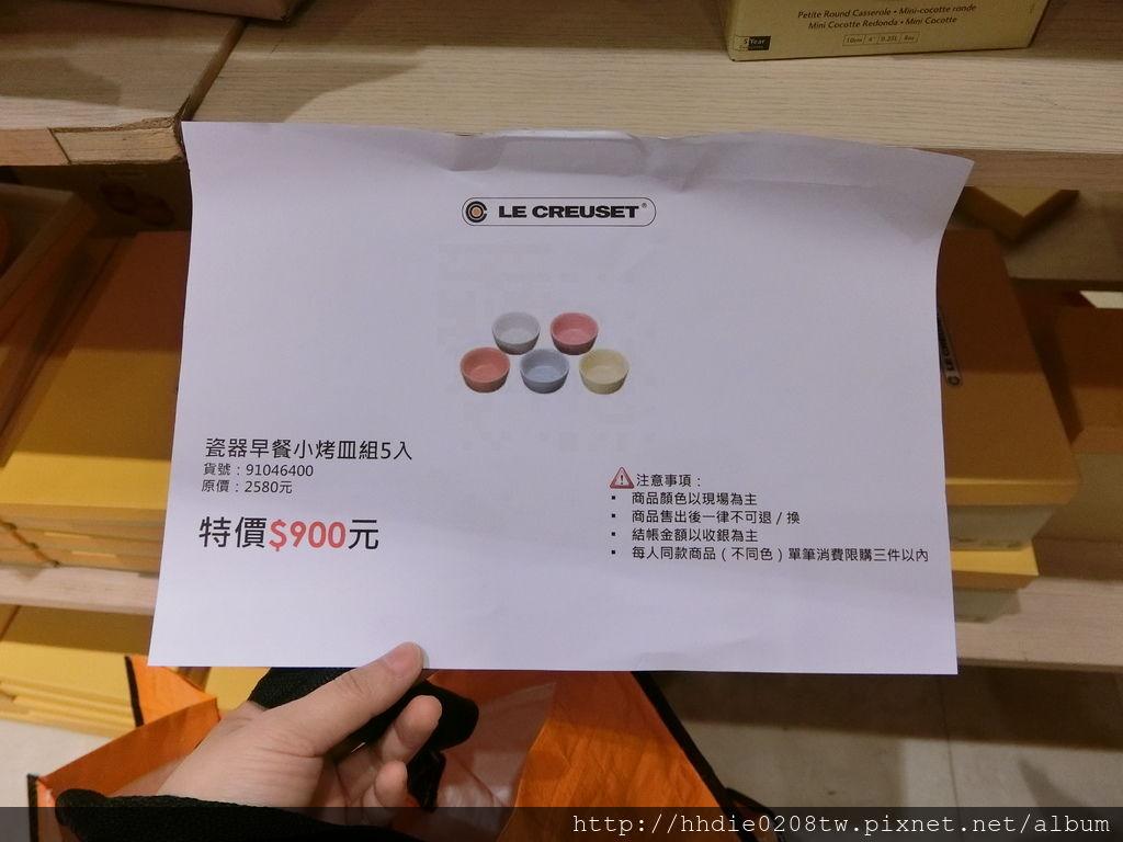 CIMG7240.JPG