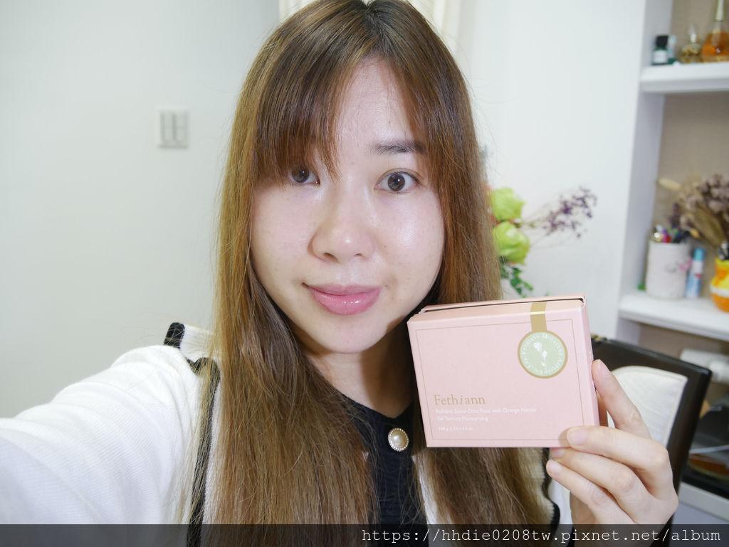 玫瑰養顏皂 (2).jpg