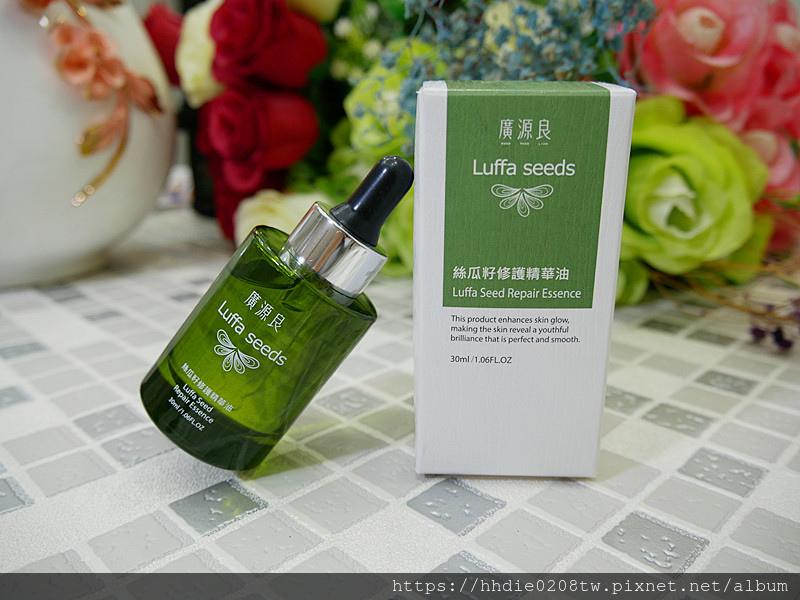 絲瓜籽精華油 (4).jpg