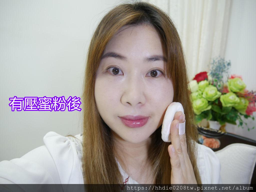小奶蓋粉底 (6).jpg