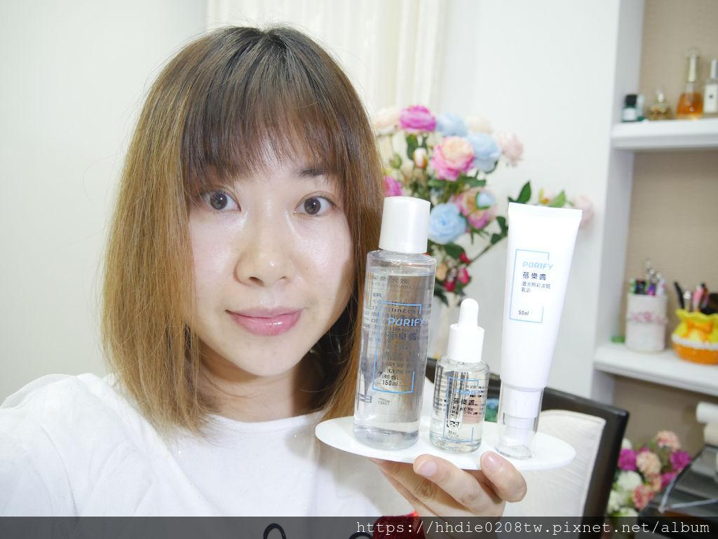 PURIFY蓓樂膚-激光煥彩系列 (38).jpg