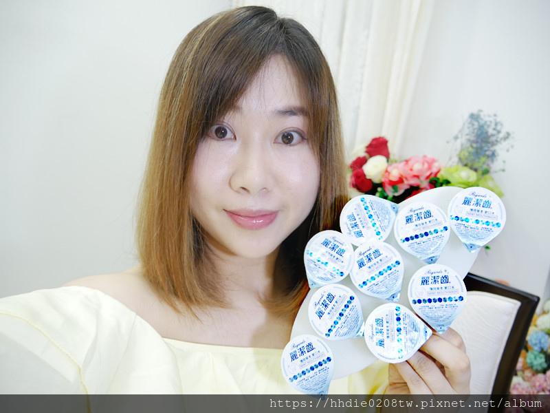麗潔齒隨身漱口水 (19).jpg