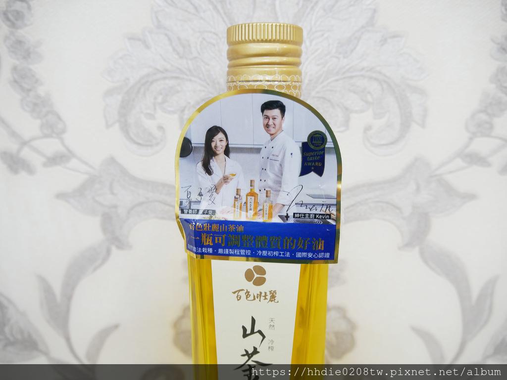 百色壯麗山茶油 (8).jpg