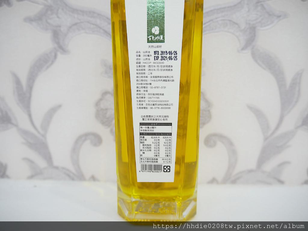 百色壯麗山茶油 (7).jpg