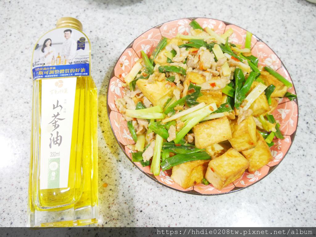 百色壯麗山茶油2 (5).jpg