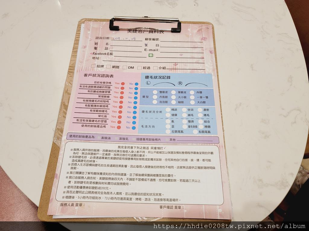 美容課程 (85).jpg
