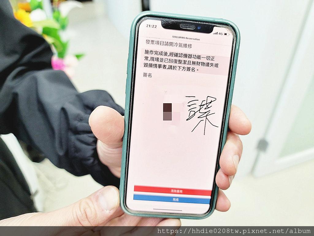 熟技職人 清洗冷氣 (6).jpg
