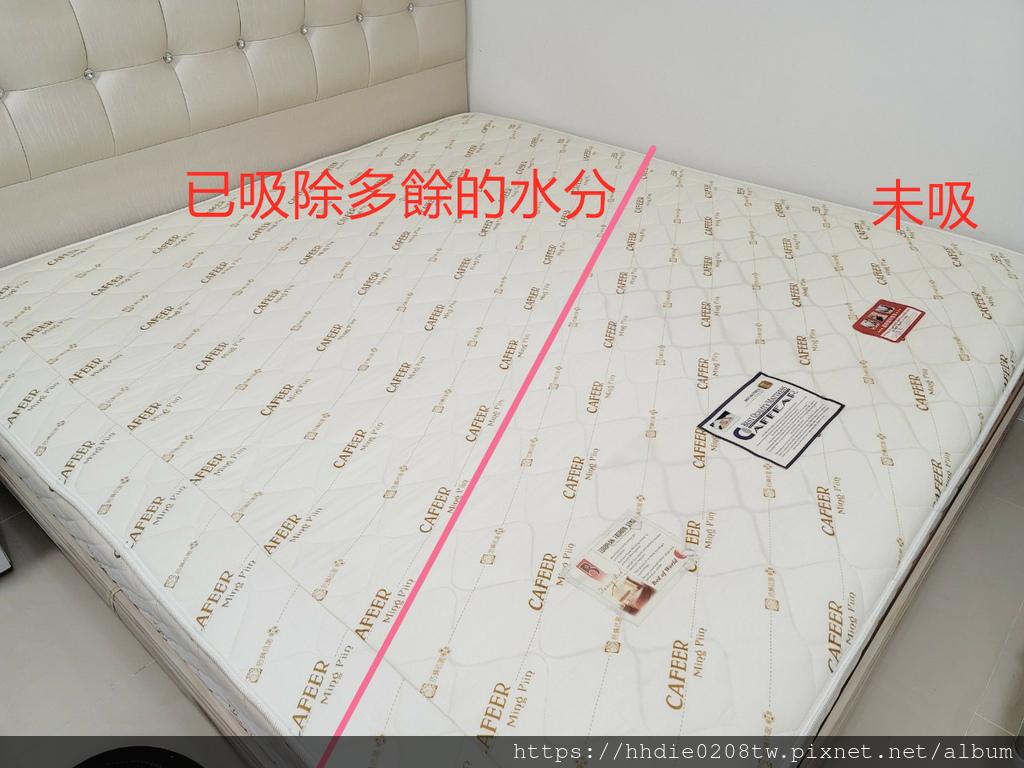 水洗床墊推薦 (9).jpg