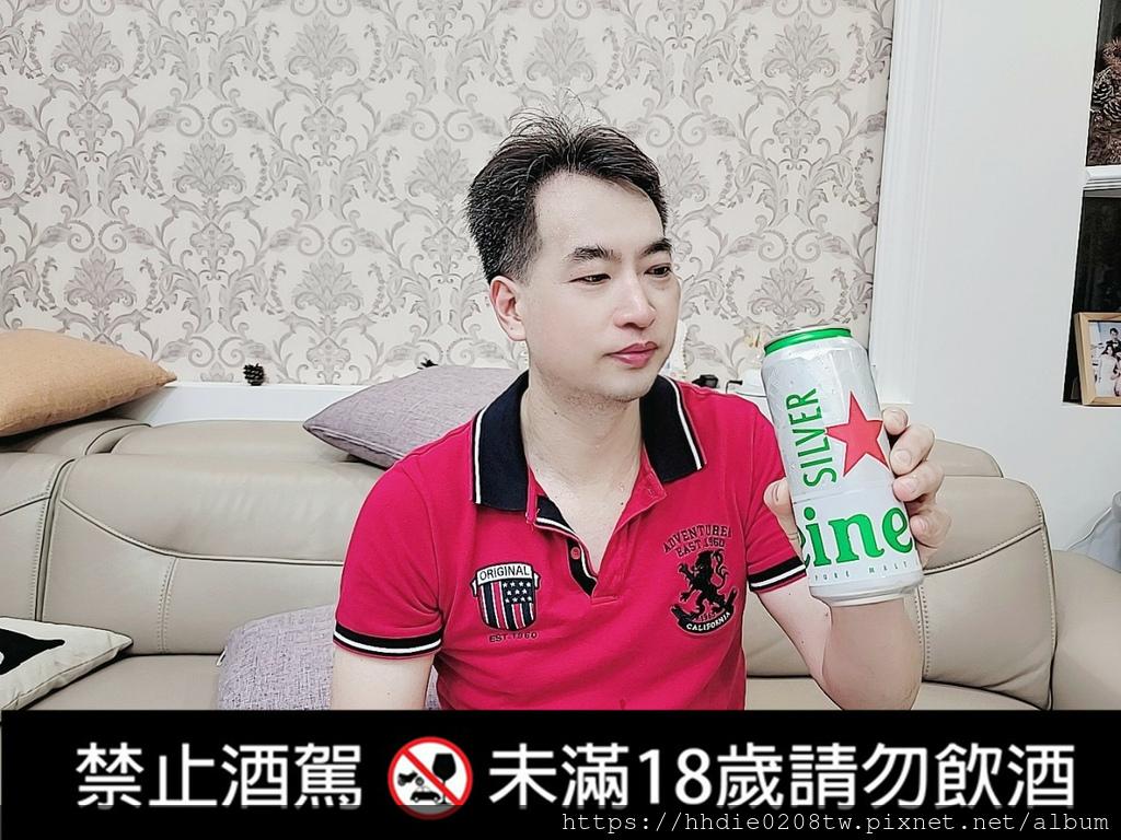 海尼根SLIVER星銀啤酒 (19).jpg