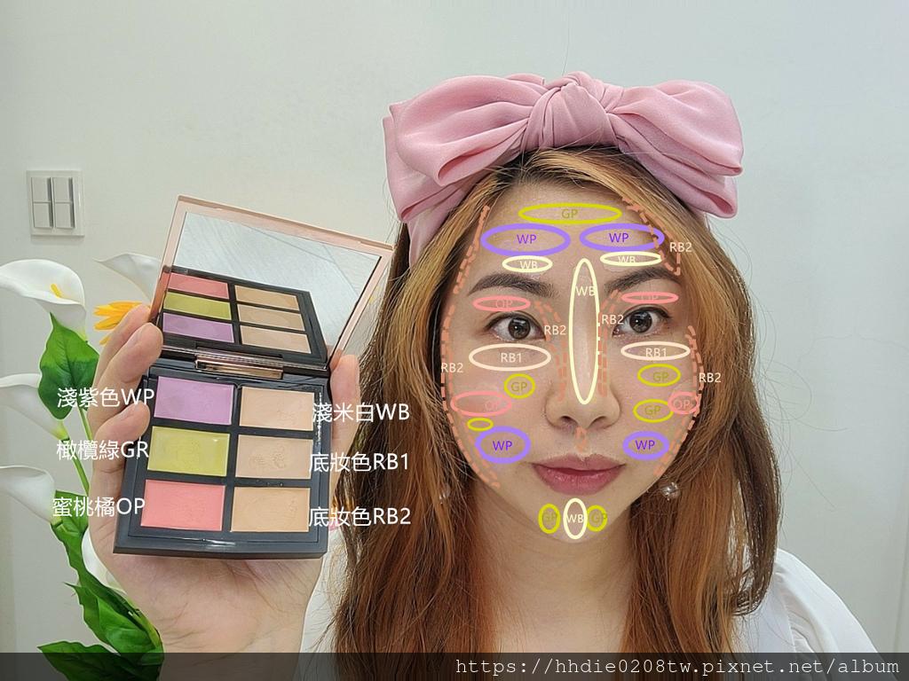 Rivau Beauty六色遮瑕盤 (17).jpg