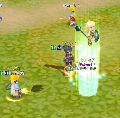 Luna_18_090304_052958_001.jpg