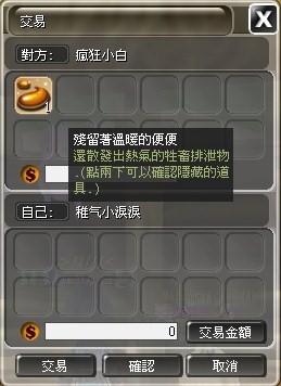Luna_18_090304_220919_001.jpg
