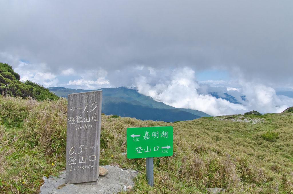 嘉明湖-348