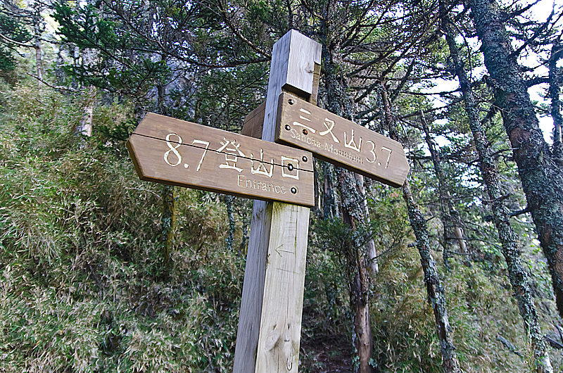 嘉明湖-395