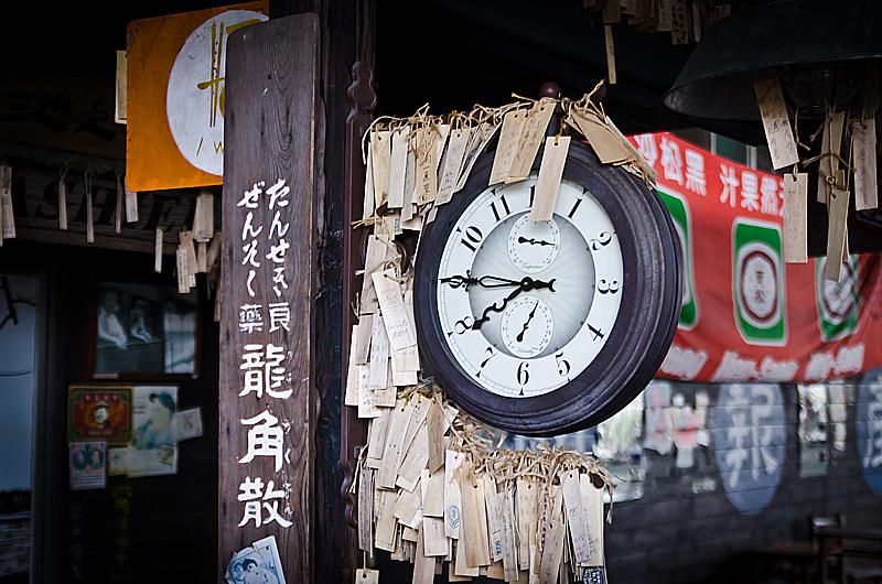 嘉明湖-759