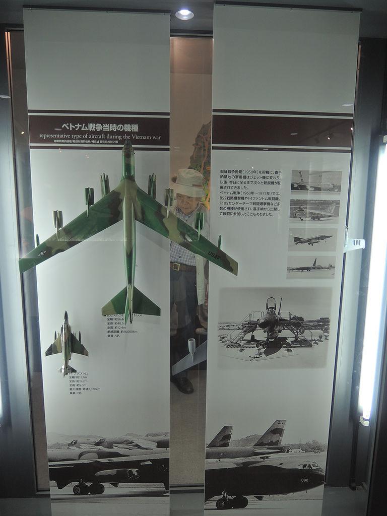 DSCN1077.JPG