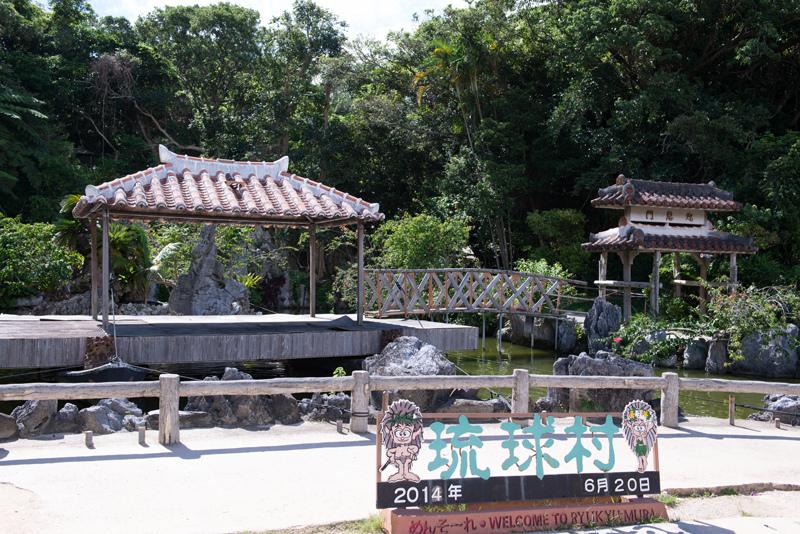 沖繩-23.jpg