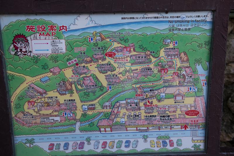 沖繩-32.jpg