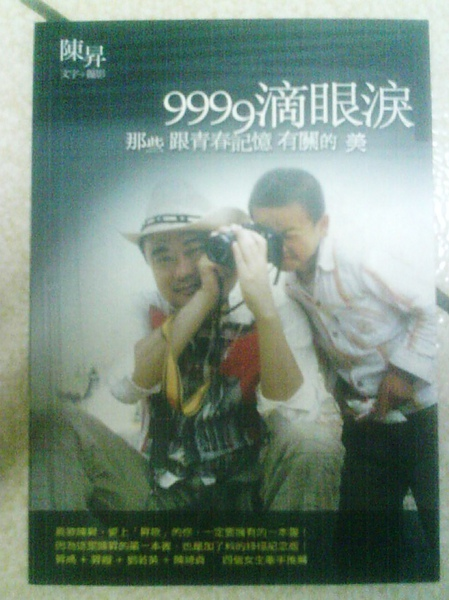 Photo_0051.jpg