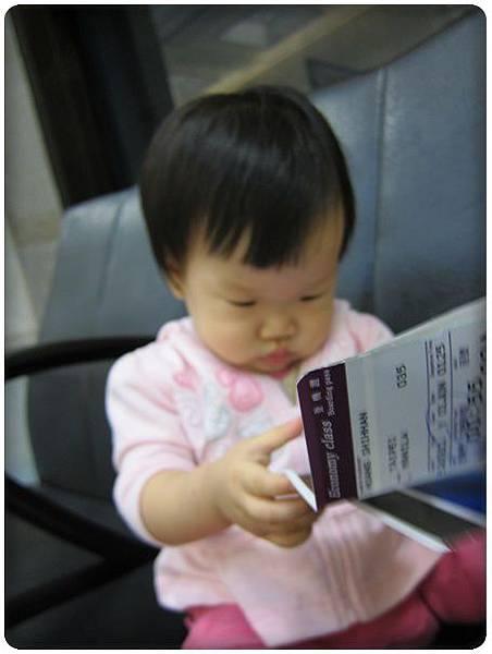 0601-2-小綠豆看機票.jpg