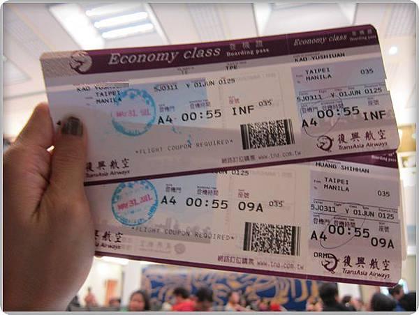 0601-3-機票.jpg