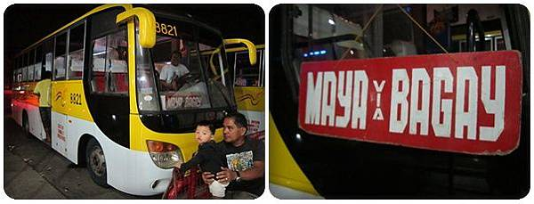 0602-3-前往maya的公車.jpg