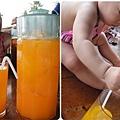 0603-20-QQ麻點的柳橙汁.jpg