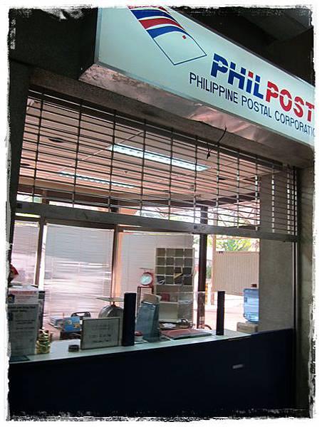 0610-10-機場沒人在的郵局.jpg