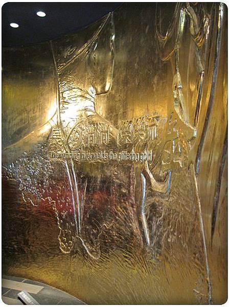 0630-15-黃金博物館.jpg