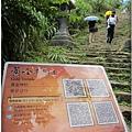0630-28-黃金神社.jpg