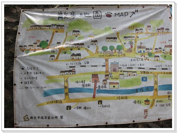 0814-51-可愛的散步地圖.jpg