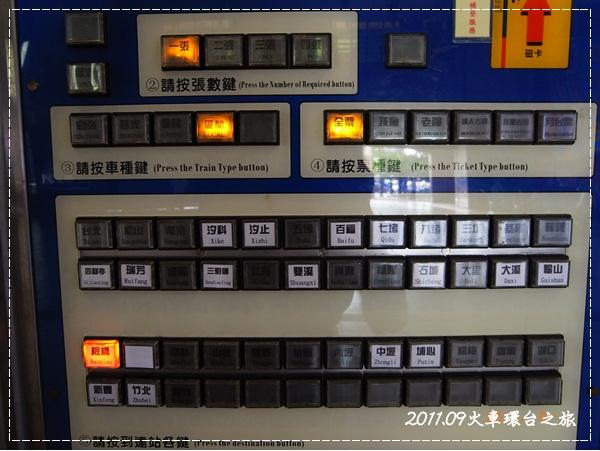 0901-13-前往板橋火車站.jpg