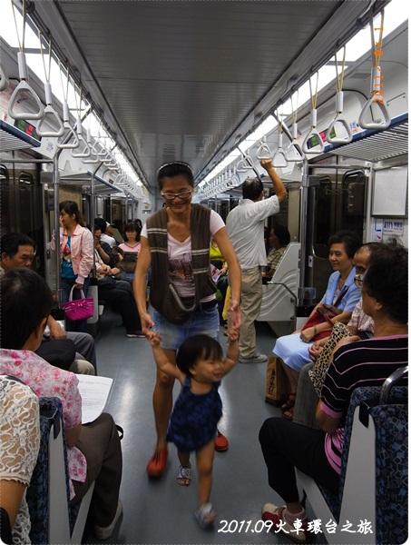 0901-14-往板橋的車上.jpg