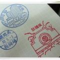 0901-16-板橋車站的章.jpg