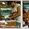 0901-17-YIZ蓋板橋車站的章.jpg