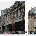 0901-41-富岡車站印章上的建築物.jpg