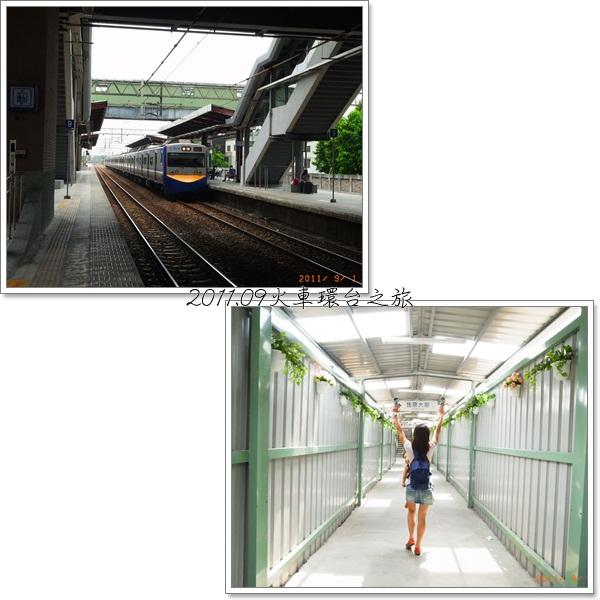 0901-43-湖口車站.jpg