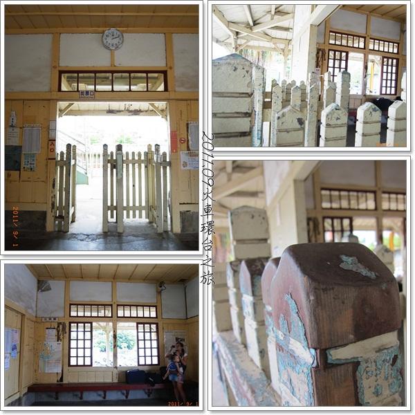 0901-52-香山車站.jpg