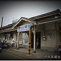 0901-53-香山車站(10).jpg