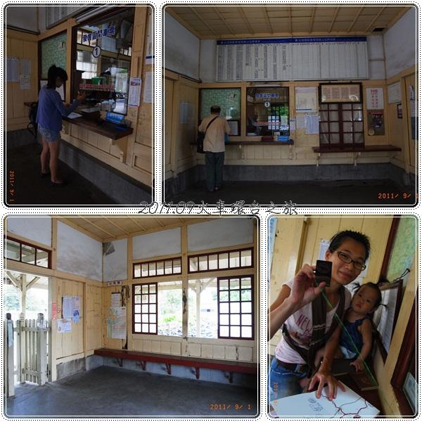 0901-54-香山車站用印中.jpg